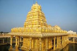 Tour of Karnataka