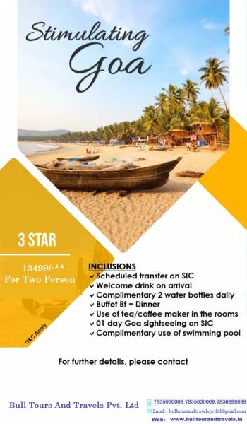 Goa Package 3nights/4days