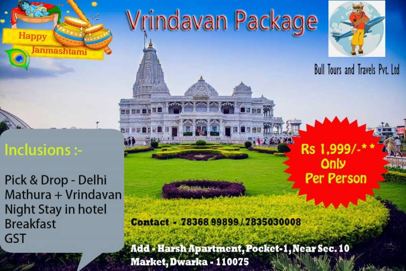 1 Night 2 Days Vrindavan Package