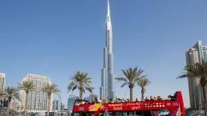 Getway Dubai Tour