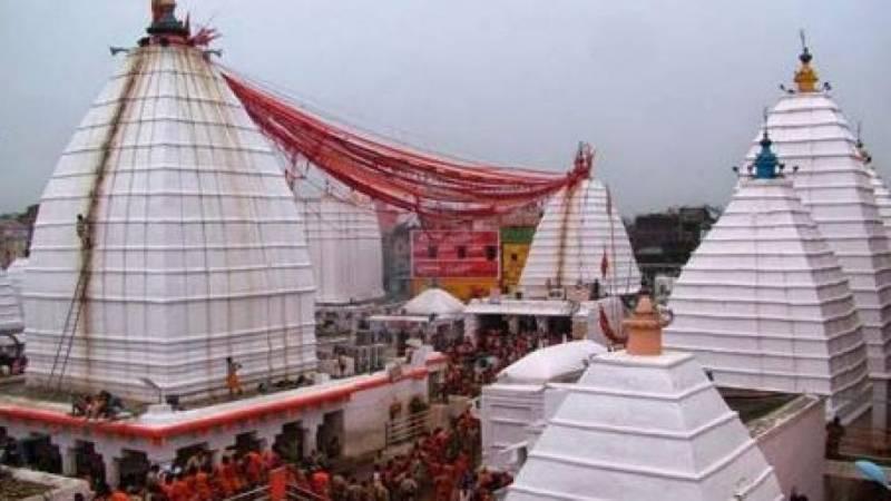 Baba Baidyanath Tour