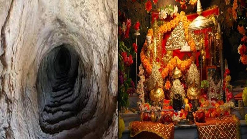 Mata Vaishno Devi Yatra Tour