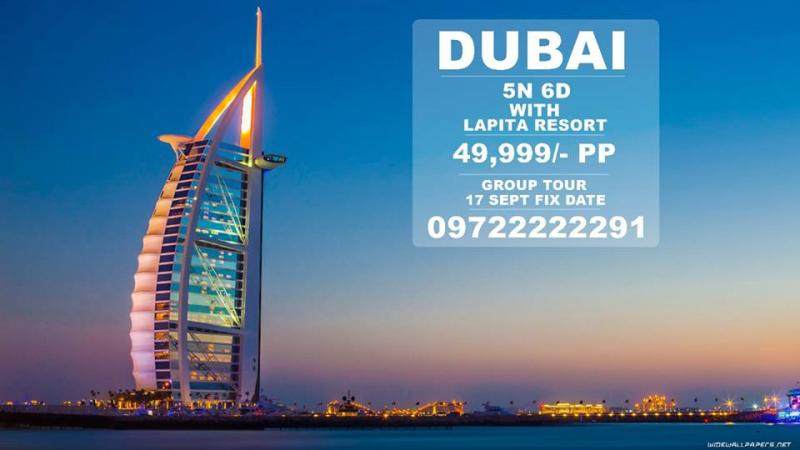 Dubai Special Package with Lapita Resort