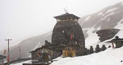 Kedarnath Package Tour