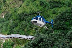 VAISHNODEVI HELICOPTER DARSHAN TOUR 7 DAYS