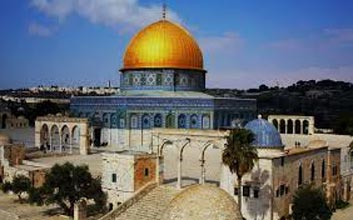 Israel Holyland Tour Package