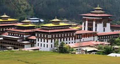 Glimpse of Bhutan Tours