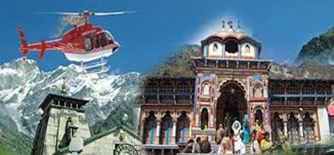 Chardham Yatra Helicopter Package( 04 N 05 Days) Tour