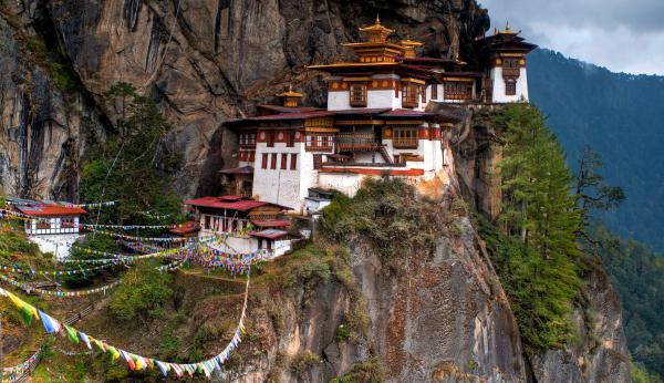 Bhutan - The Himalayan Splendor Package