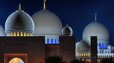 Abu Dhabi Special Trip Package
