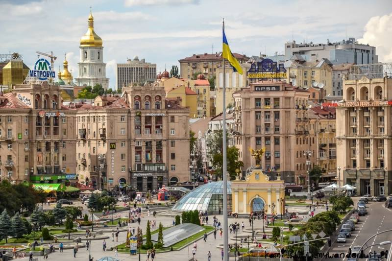 Incredible Ukraine 12 Days Tour