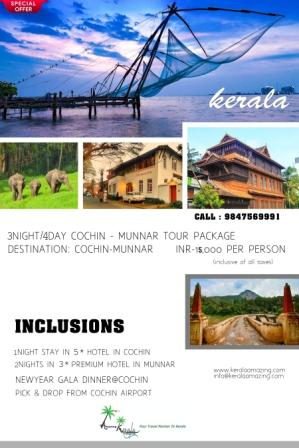 New Year Party in Cochin and Enjoy the Nature of Kerala Tour