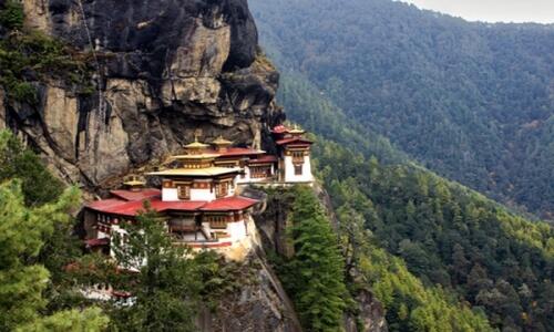 Thimphu - Paro Tour