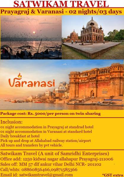 02 nights/03 days Prayagraj - Varanasi package - Pilgrimage Tour