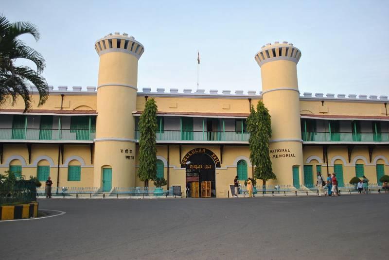 Andaman Educational Tour