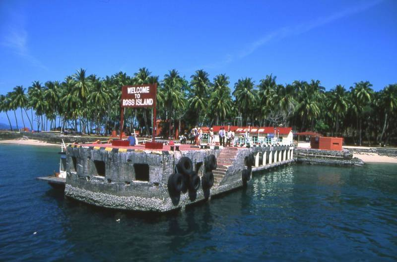 Andaman Nicobar 5 Days 4 Nights Tour Package