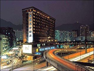 Regal Oriental Hotel - 4 Star Tour