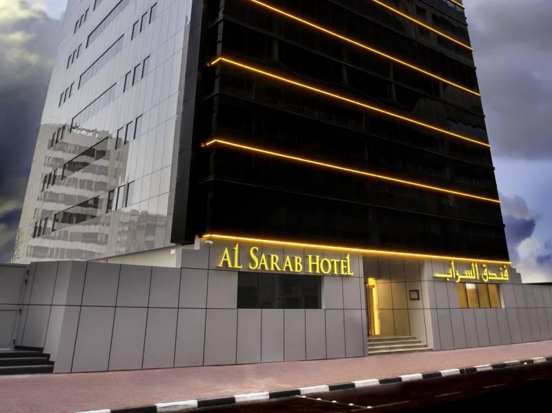 Al Sarab Hotel Tour