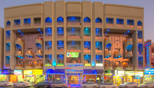 Fortune Pearl Hotel - Deira - 3 Star Package
