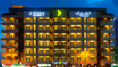 AL Khoory Executive Hotel Al Bada - 3 Star Package