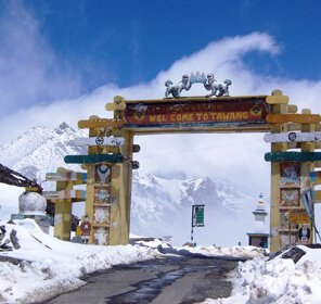 Arunachal Pardesh Tour