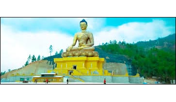 Kingdom Of Bhutan Tour