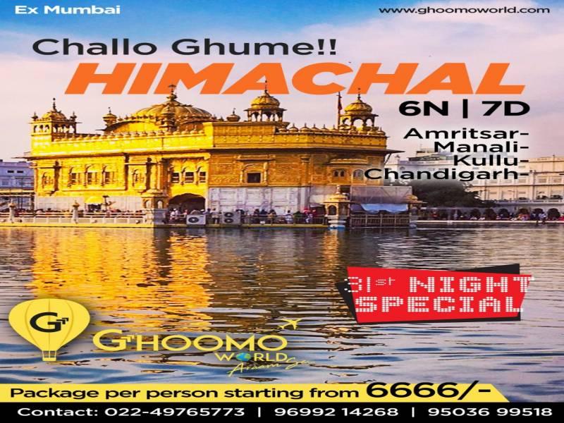 8N | 9D Amritsar – Manali – Kullu - Chandigarh Tour