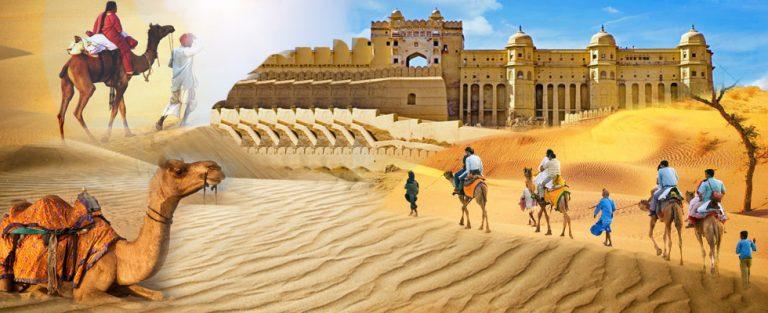 Royalty of Rajasthan Tour