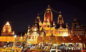 4 Days Tour of Mathura Vrindavan