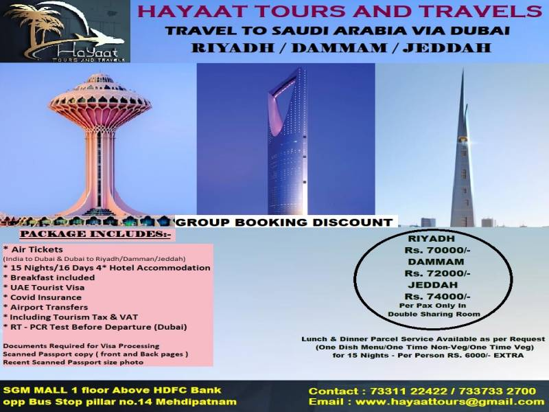 Travel to Saudi Arabia Via Dubai 15 Nights/16 Days to Riyadh/ Dammam/jeddah