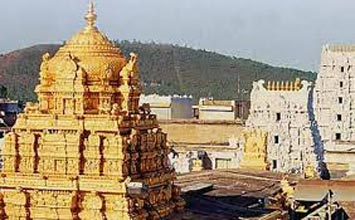 Tirupati Tour  Package