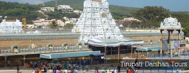 Amritsar - Tirupati Darshan Tour By Train 6 Nights / 7 Days