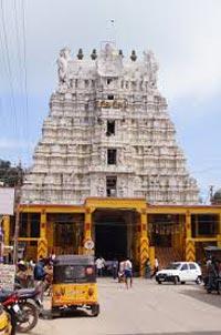 One Day Tour around Rameswaram Type - II
