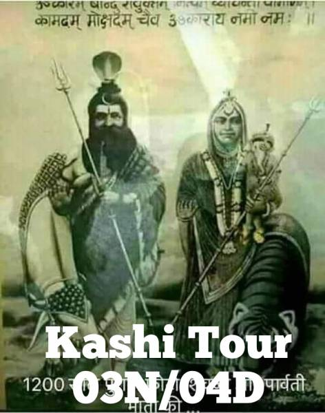 Kashi Yatra 03Nights/04Days