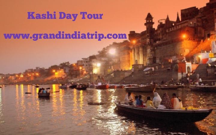 Kashi Day Tour