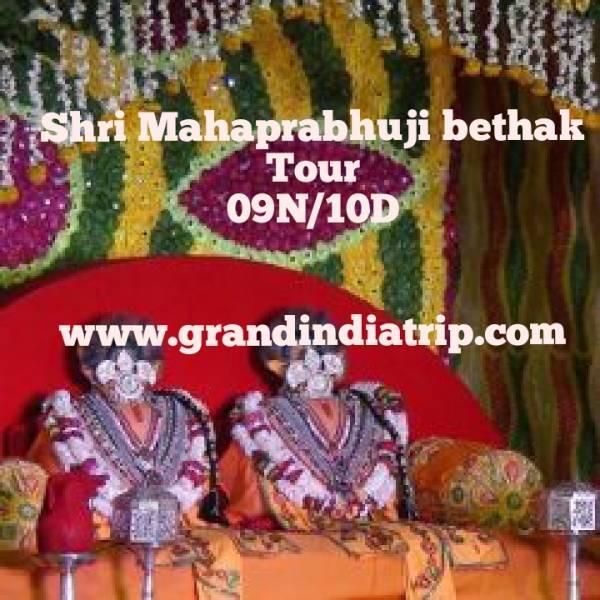 Shri Mahaprabhu Ji Baithak Tour 09N/10D