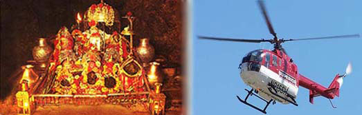 Vaishno Devi by Helicopter - 01 Nts./ 2 Days Tour