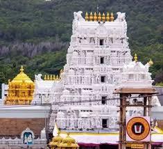 Tirupati Mahabalipuram Tour Package