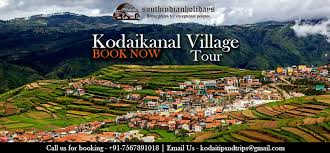Kodaikanal Honeymoon Tour Package