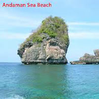 Andaman Magic Tour
