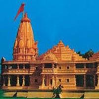 Sri Ram Mandir