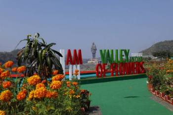 Ex. Mumbai - Statue of Unity - Sardar Vallabh Bhai Patel Tour