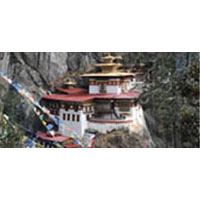 Bhutan Honeymoon Tour