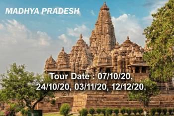 Tour Programme of Madhya Pradesh