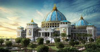 Tour Programme of Murshidabad and Mayapur