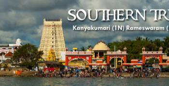 Trivandrum - Kanyakumari - Rameshwaram 2n/3d Tour Package