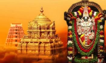 Bangalore - Mysore - Tirupati - Ooty Tour Package