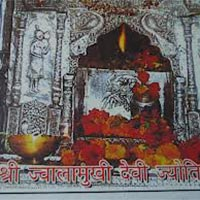 Jawala Mukhi Temple