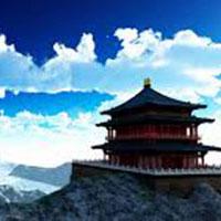 Dynamic Bhutan Package
