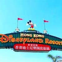 Hong Kong & Macau Tour